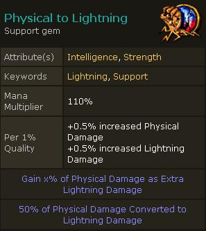 POE 1.3 Shockwave Build + Physical to Lighting + CoC --- OP!!!
