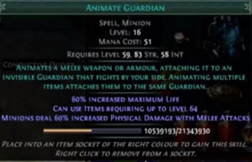 path of exile skill gem animate guardian - fun and awesome skill