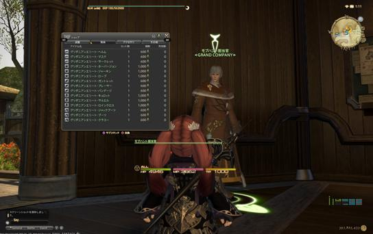 Guide to New Hunt in FFXIV: ARR Patch 2.3