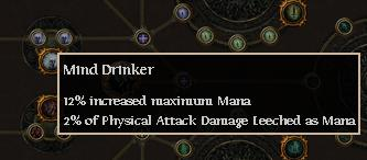 path of exile forsaken masters ranger build: 1.2.0 physical bow+ fork + rage