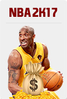 buy nba2k17 mt