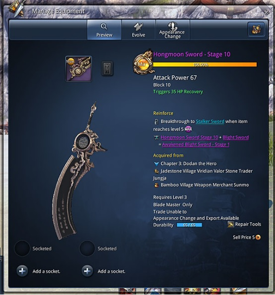 blade and soul weapons guide.jpg